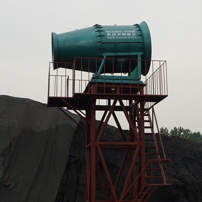 咸陽鋼廠堆料場高效靜音防爆霧炮機