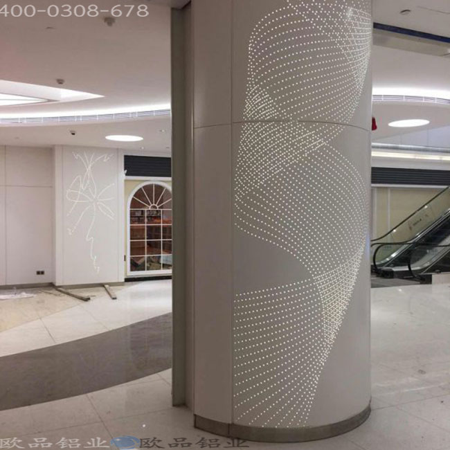 沖孔包柱鋁單板廠家直銷
