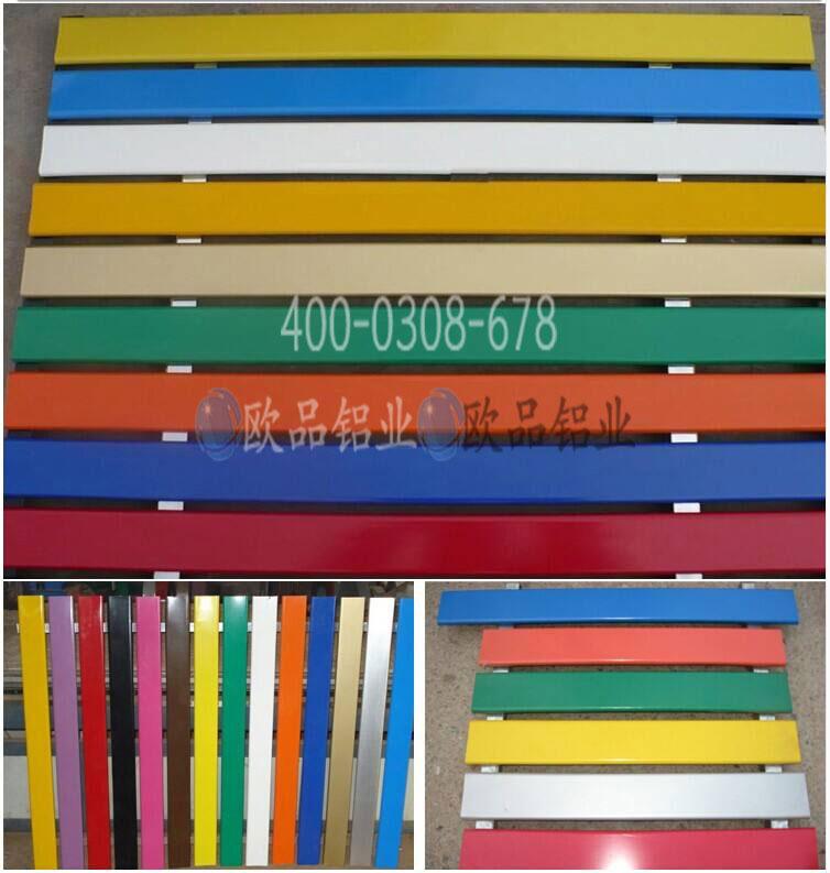 C型條扣板廠家直銷批發樣品免費寄送