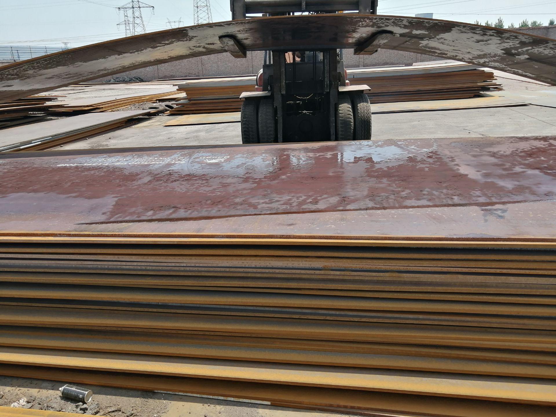 高強Q550B,Q550C鋼板等級分別