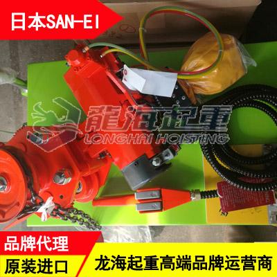 SAN-EI气动葫芦型号,矿用VMX20