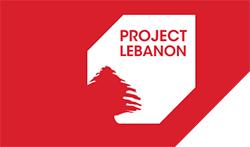 2020年黎巴嫩國際建材展覽會Project Lebanon