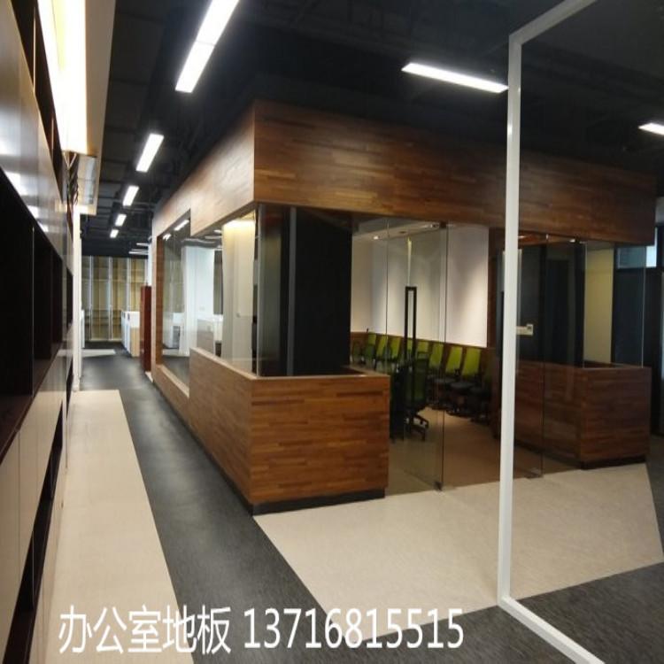 北京办公室地板 办公室用地板塑胶