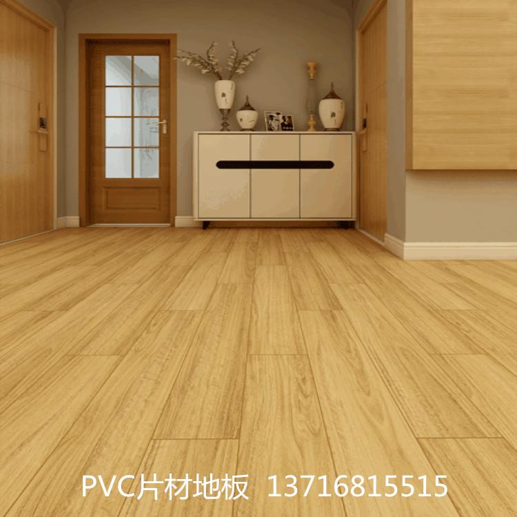 pvc片材地板施工方法