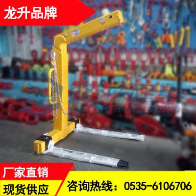 厂家直销1吨平衡吊叉现货,货叉宽度可调节