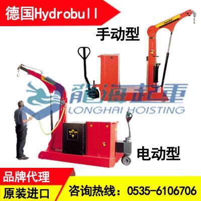 HB2000GKBRP配重工业起重机2吨