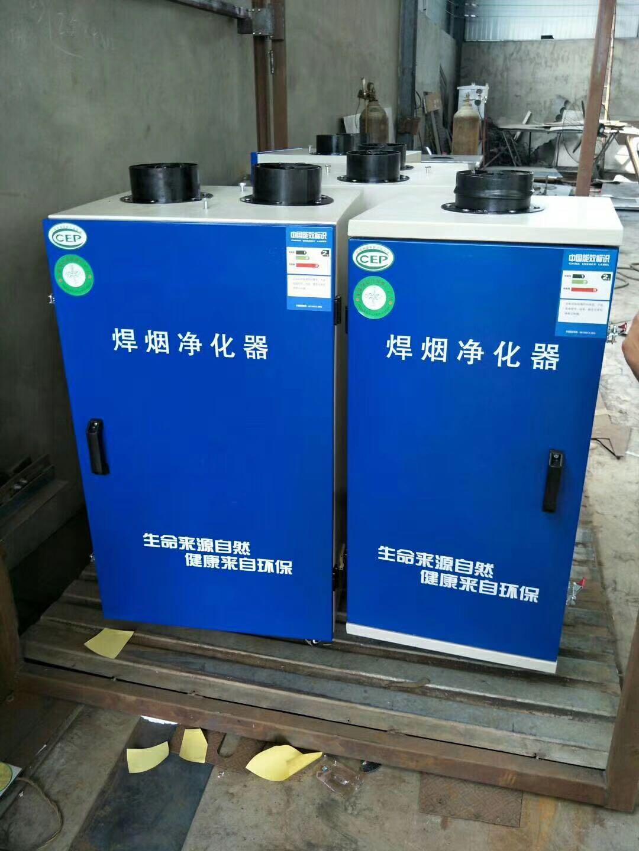 北京环保焊烟净化器设备移动伸缩房汽车烤漆