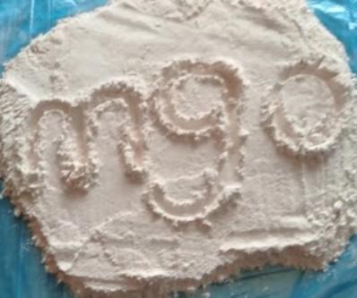 脱硫专用氧化镁