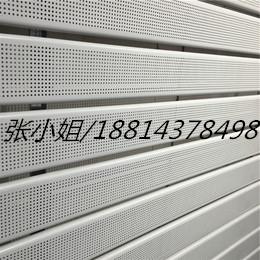 空调罩遮阳C型铝条扣平面铝条扣冲孔铝条扣