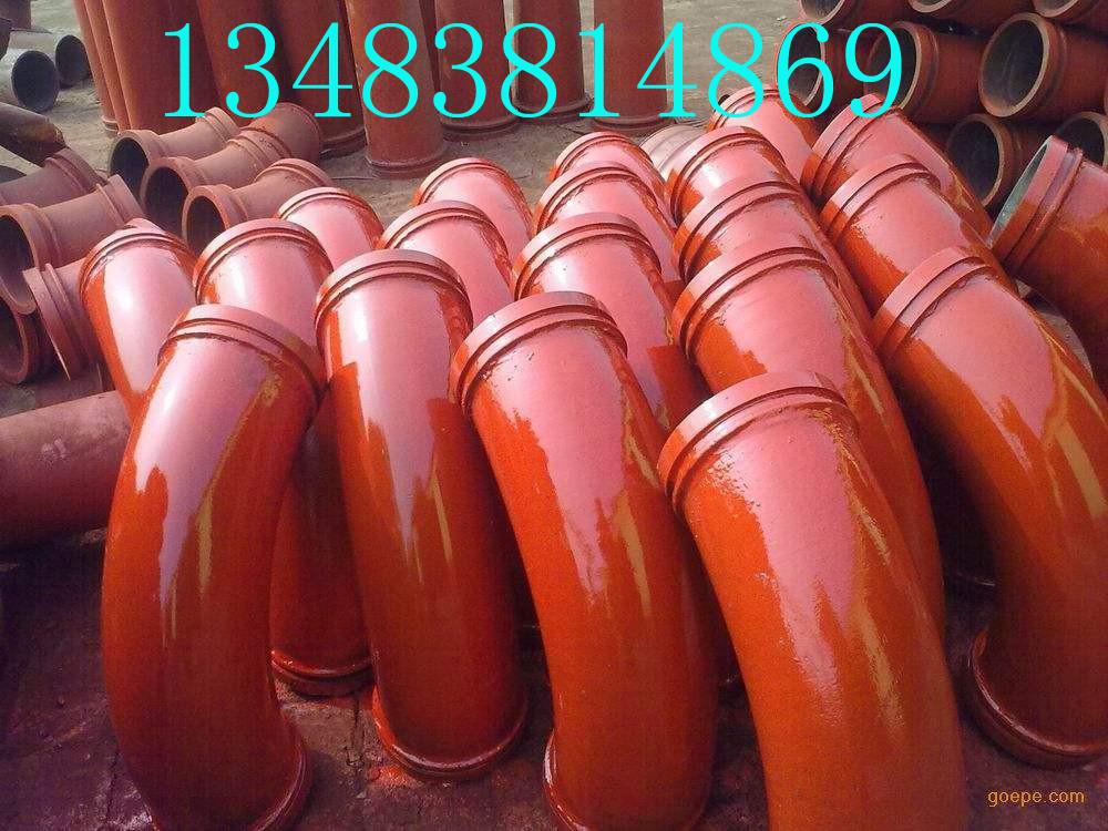 沧州渤洋陶瓷耐磨弯头价格合理