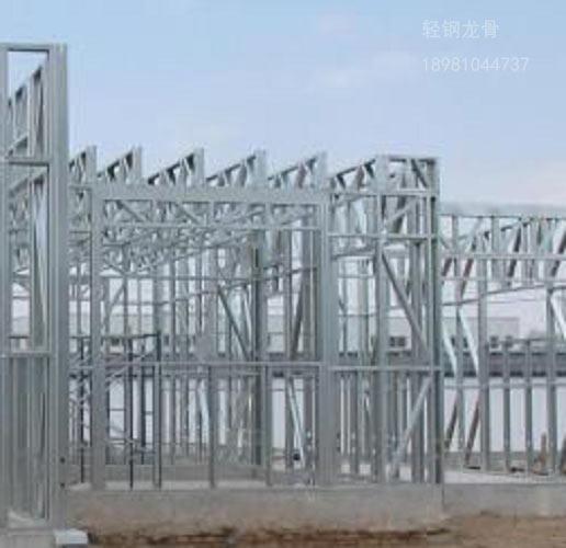 乐山轻钢龙骨防潮高强度保温轻钢房子多种类