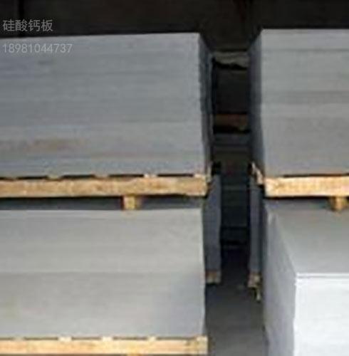 资阳高强度装饰硅酸钙板防潮保温板多种类型