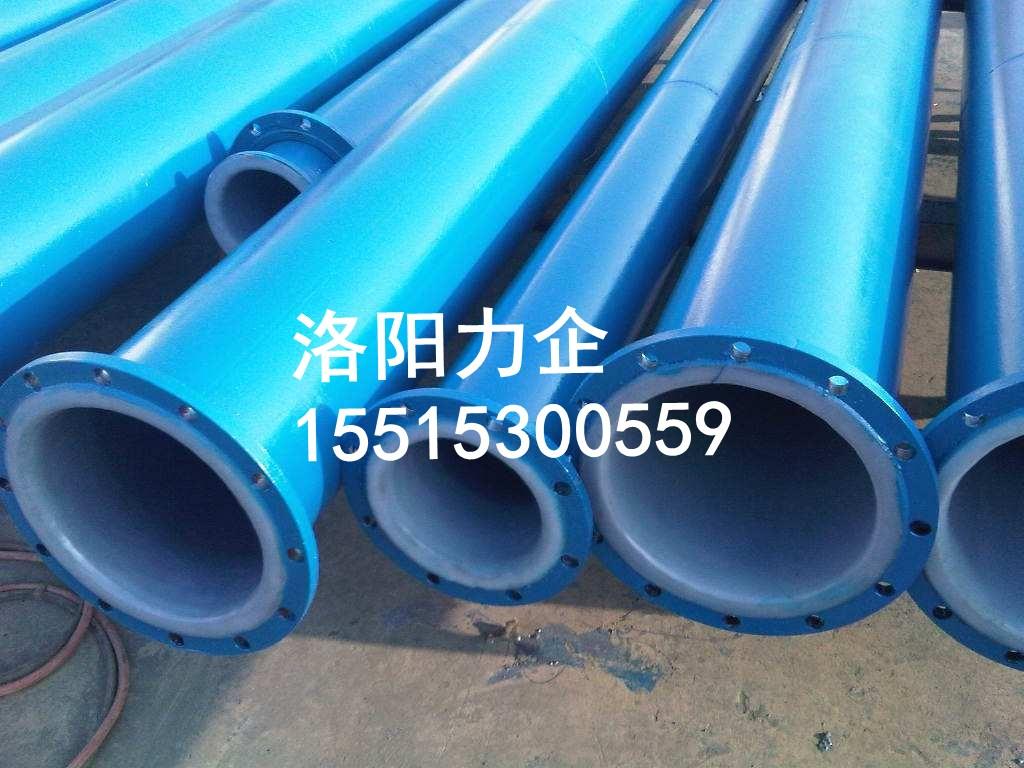 厂家供应钢衬塑管道   防腐衬塑管道