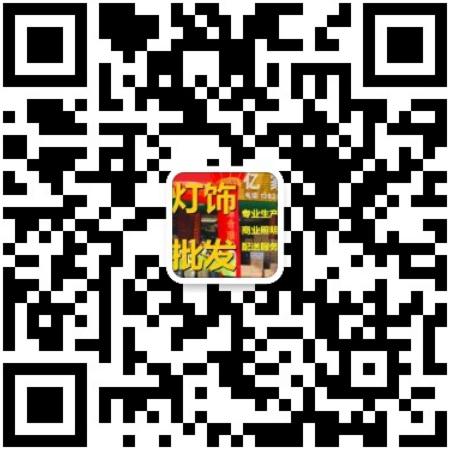 东莞市东广照明有限公司