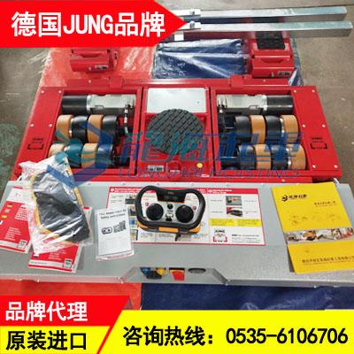 JLA-e Set2电动搬运小坦克现货