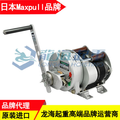 maxpull手动绞盘ME-10-L型