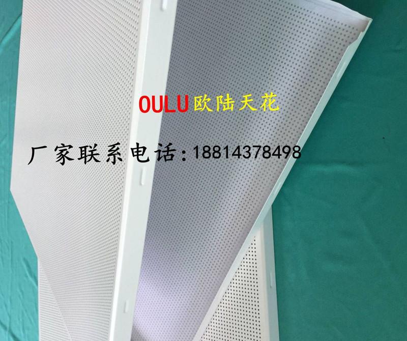 广州欧陆建材铝扣板吊顶抗菌铝扣板