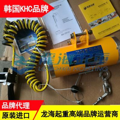 单绳气动平衡器220kg现货 韩国KHC