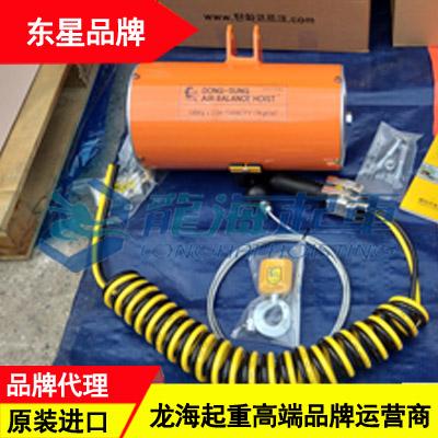 BH10020东星气动平衡葫芦报价 韩国