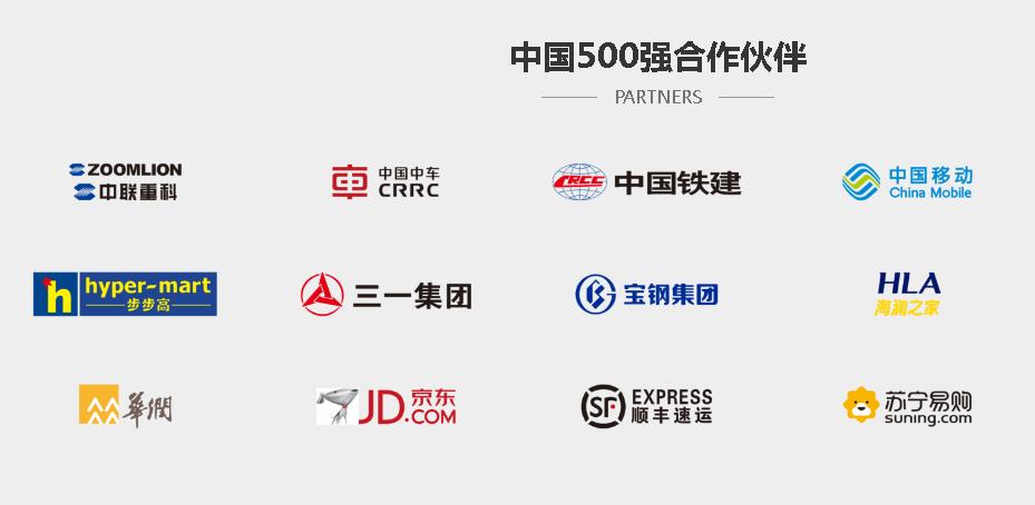 湖南省潇湘动力现代物流有限公司