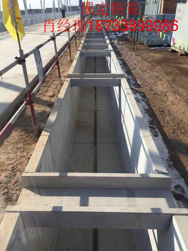 电缆沟 电缆沟槽 水泥基材质 厂家将定制