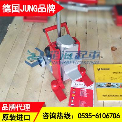 JH10Gplus爪式千斤顶德国JUNG
