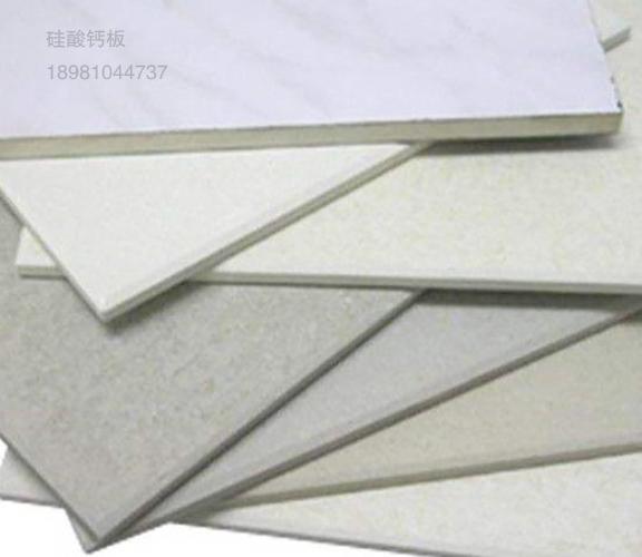 乐山硅酸钙板保温防潮防火装饰板加厚定制板