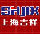 上海吉祥建材集团有限公司