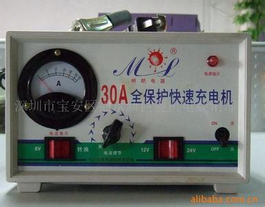 空壓機發電機