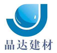 杭州晶達建筑材料有限公司