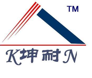 廣州坤耐建材有限公司