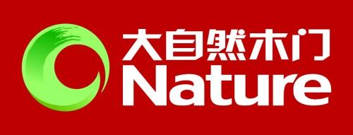 大自然木門