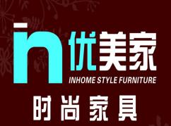 建材行業網,機械產品,優美家家具