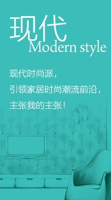 建材行業網,裝飾裝修,亞光亞裝飾